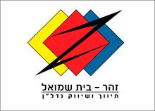זהר בית-שמואל -  עיצוב סמל משרד תיווך