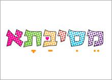 מסיבתא - פיתוח לוגו ומיתוג חנות מוצרי יום הולדת וארועים