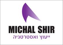מיכל שיר - בניית לוגו חברת ייעוץ ואסטרטגיה