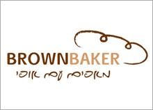 BROWN BAKER - עיצוב לוגו מאפייה