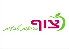 צוף - הכנת לוגו לתחום בריאות טבעית