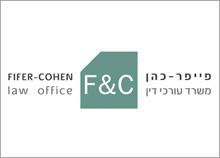 F&C - עיצוב הלוגו משרד עורכי-דין