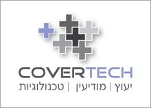 COVER TECH - עיצוב תדמית לחברת יעוץ, מודיעין וטכנולוגיות