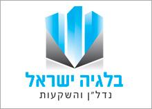 """בלגיה ישראל - בניית לוגו לחברת נדל""""ן והשקעות"""