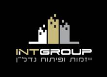 עיצוב לוגו - INT GROUP - ייזמות ופיתוח נדל