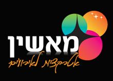 עיצוב לוגו - מאשין אטרקציות לארועים