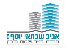 עיצוב לוגו חב' בנייה - אביב שבתאי יוסף
