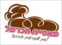 מאפיית הכרמל - עיצוב לוגו מאפייה