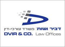דביר ושות' - עיצוב תדמית משרד עורכי-דין