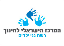 המרכז הישראלי לחינוך - פיתוח לוגו רשת גני ילדים