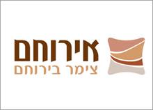 אירוחם - בניית לוגו לצימר בירוחם