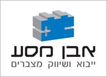 אבן מסע - עיצוב סמל עבור חברת מצברים