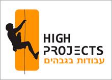 HIGH PROJECTS - עיצוב אתר אינטרנט, מגנטים, כרטיסי ביקור ולוגו לחברה העוסקת בעבודות בגבהים