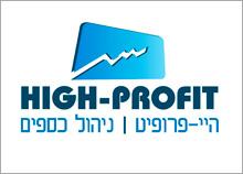 HIGH-PROFIT - מיתוג לחברת ניהול כספים