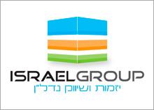 ISRAEL GROUP - עיצוב לוגו חברת יזמות ושיווק נדל