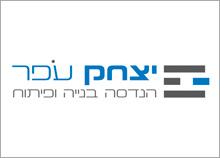 יצחק עפר - שדרוג לוגו של חברת הנדסה, בנייה ופיתוח