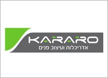 KARARO - עיצוב לוגו משרד אדריכלים