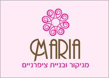 MARIA - פיתוח לוגו לעסק של מניקור ובניית ציפורניים