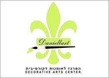 דניאל ארט - עיצוב לוגו מרכז לאומנות דקורטיבית