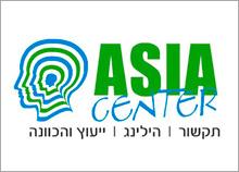 ASIA CENTER - חבילת מיתוג לתחום תקשור והילינג