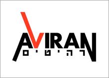 AVIRAN - לוגו חברת רהיטים