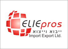 ELIEPROS - לוגו לעסק בתחום ייבוא וייצוא