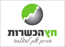 חץ הכשרות - עיצוב לוגו לחברה בתחום הלימודים
