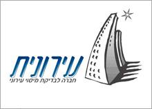 עירונית - עיצוב לוגו לחברה העוסקת במיסוי נדל