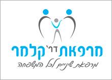 מרפאת דר' קלמר - עיצוב ניירת ולוגו עבור מרפאת שיניים
