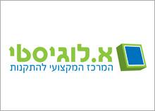 א. לוגיסטי -  לוגו לחברת התקנות