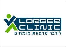 LORBER - עיצוב לוגו של מרפאת מומחים