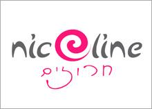 NICOLINE - לוגו ואתר אינטרנט לחנות תכשיטים