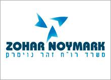 זוהר נוימרק - עיצוב ניירת ולוגו של משרד רו