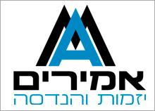 עיצוב לוגו יזמות והנדסה