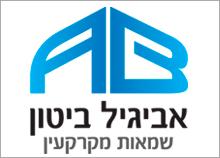 עיצוב לוגו שמאות מקרקעין