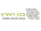 עיצוב לוגו עבור חברת הנדסה