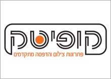 שדרוג לוגו לחברת קופיטק