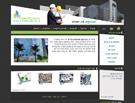 עיצוב אתר אינטרנט של חברת גבירצמן