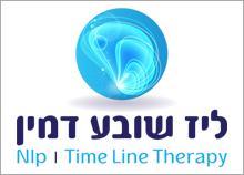 עיצוב לוגו למטפלת בשיטת NLP