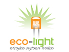 בניית לוגו עבור חברה בתחום האנרגיה ירוקה
