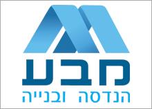 לוגו למבע - הנדסה ובנייה