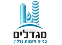 עיצוב לוגו יזמות נדל
