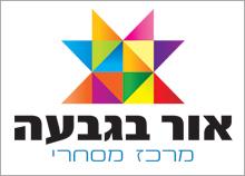 עיצוב לוגו מרכז מסחרי