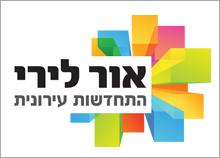 עיצוב לוגו לחברה העוסקת בהתחדות עירונית