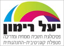 עיצוב לוגו לפסיכולוגית קלינית - יעל רימון